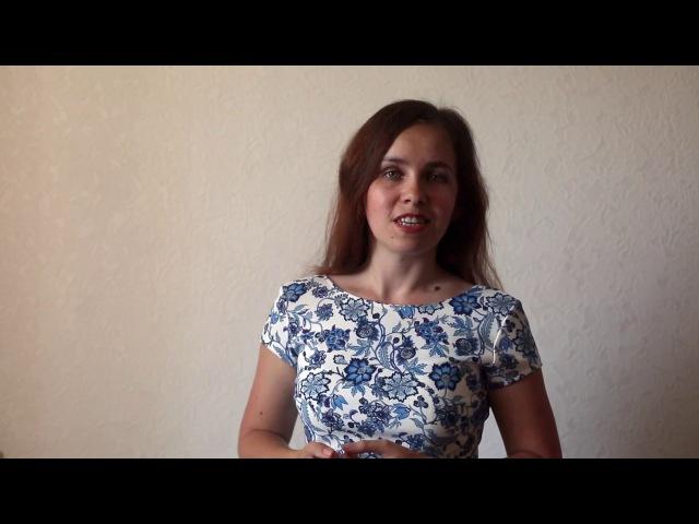 Accuracy Lead. Видео-отзыв от Екатерины Фирюлиной. Instagram.