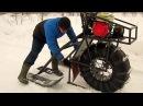 Снегоход каракат 2 г Кострома