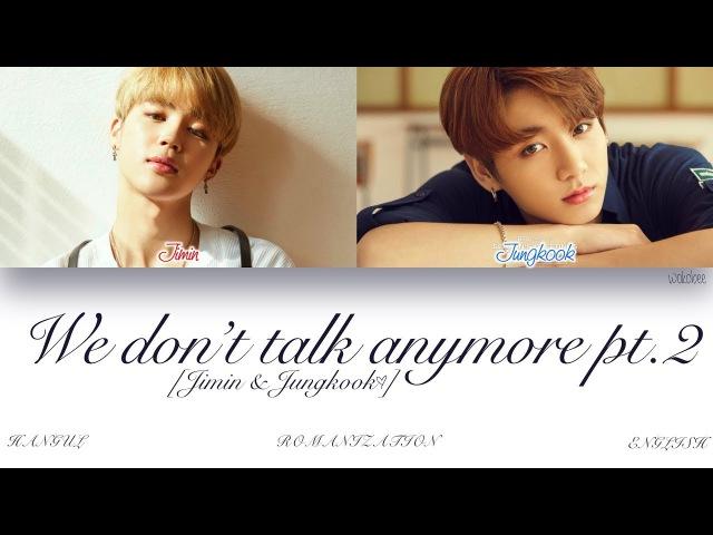 [ENG] BTS (Jimin Jungkook (지민 정국)) - We dont talk anymore pt.2 (Color Coded Lyrics)