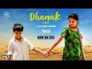 DHANAK Official Trailer NOW ON DVD Hetal Gada Krrish Chhabria Nagesh Kukunoor