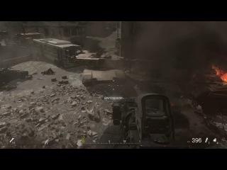 Прохождение Call of Duty 4: MW Remastered на Ветеране [Part 2]