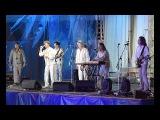 Белорусские Песняры Беловешская Пуща .Тамбов 2017 г
