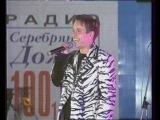 А. Губин