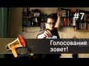 "AFTERWIND ""ОРАЛО"" ЭПИЗОД 7 (18+)"