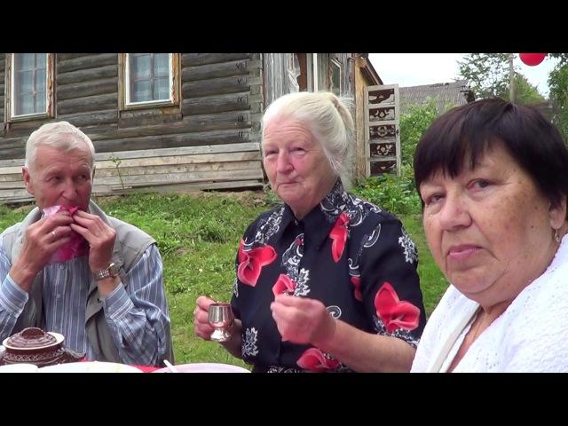 День рождения в деревне Куричек. Е.Т. Беляцкая и другие. 27.07.2017.