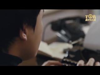 Төреғали Төреәлі - Анашым (OST В Поисках Мамы) скачать минусовки бесплатно и без регистрации в mp3 формате  слушать онлайн