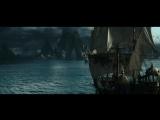 Пираты Карибского моря 5 (2016) Трейлер