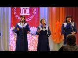 Народный самодеятельный вокальный ансамбль