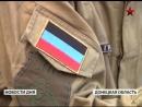 Ополченцы_ силовики обстреливают мирных жителей под Донецком вслепую