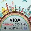 """""""All in Visas"""" Візи в Канаду, візи в США на 10 р"""