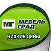 Мебель Град (Архангельск, Северодвинск)