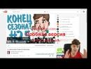 Стрим-Закрытый пре-альфа тест новой сборки Андрея Колбова для Ромы Лололошка