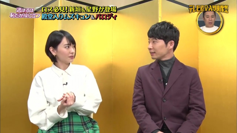[TV] Aragaki Yui - Terebi dentōiri eizō-sai - 2016.12.26