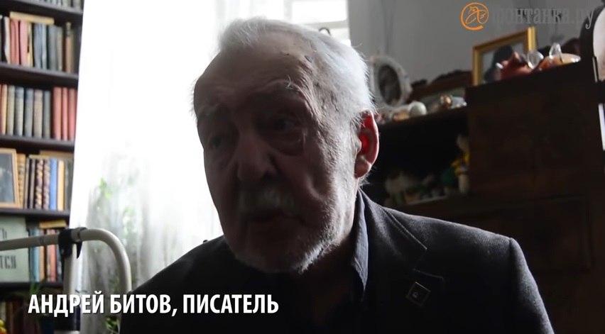 """Андрей Битов: """"В Москве люди восстанут раньше, чем в Питере – хотя бы из-за расселения хрущёвок"""""""