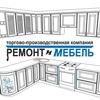Шкафы-купе, Кухни, Мебель на заказ Омск,