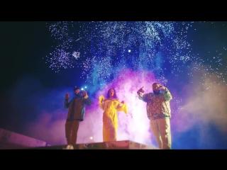 DJ Khaled Feat. Rihanna & Bryson Tiller - Wild Thoughts