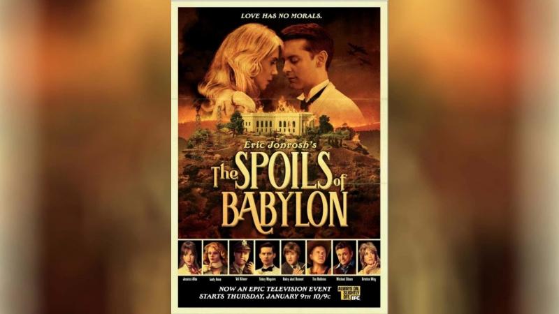 Трофеи Вавилона (2012) | The Spoils of Babylon