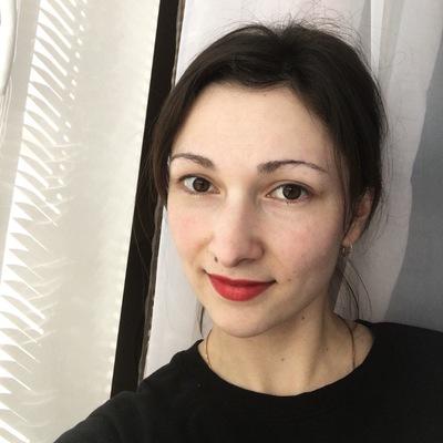 Марина Неплюй