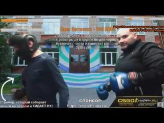 Невероятный поединок Мопсика Ли vs Андрея Щадило aka Хозяин