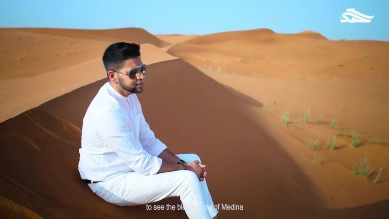 Ahmad Hussain - Ab To Bas