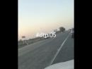 Махачкала-Кизляр машина снимает нарушение на видео камеру ... в машине сотрудник полиции. Весьма смелые ребята решили проучить