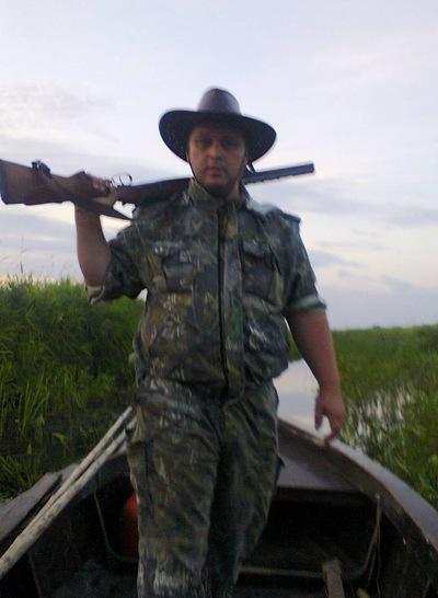 Анатолий Мильков