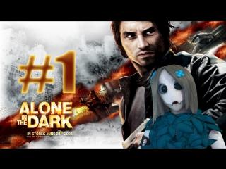 СЖЕЧЬ, ИХ НУЖНО СЖИГАТЬ! | Стрим по Alone in the Dark