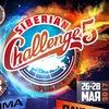 Siberian Сhallenge-фестиваль силовых видов спорт