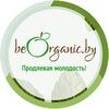 Косметика hand-made и ароматерапия от beOrganic