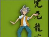 16 (169) 2004 (Jacky Chan Adventures)