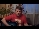 Дуркин Владимир - Я ухожу... (Н. Петров)