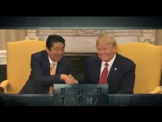 Любезности, комплименты и ажурный подхалимаж. На что готовы еврочиновники, чтобы выслужиться перед новым лидером США? Узнаете п