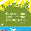 Фестиваль экологических инициатив «ЭКОПОЛИС»