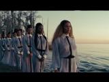 Премьера! Beyonce  Beyonc - Love Drought (13.02.2017)