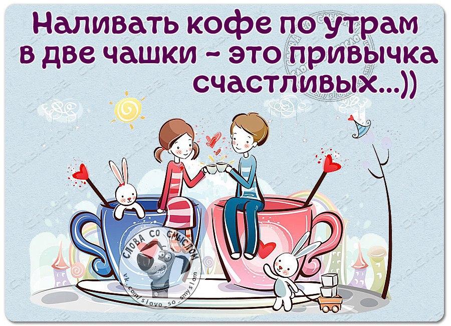https://pp.vk.me/c638631/v638631534/22cf3/3NPgdRkWx-U.jpg