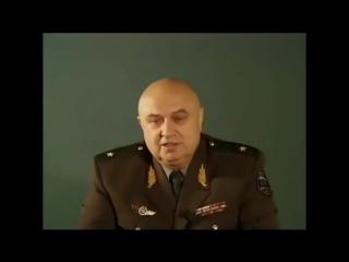 Бедное еврейство. Генерал Петров