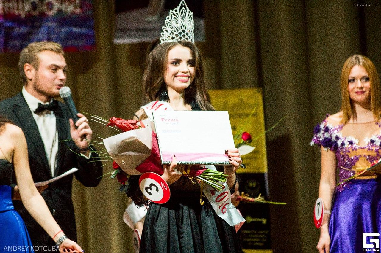 Елена Домбровская завоевала титул Мисс Житомир 2016