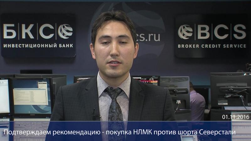 01.11.2016.Ильдар Кагарманов