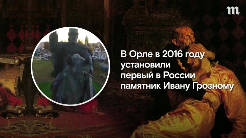 Как возвращается Иван Грозный 😆😆😆 👑 Иван Грозный 👑 😆😆😆