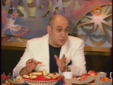 Ян Арлазоров - Мама, я женюсь... (1999 г.)