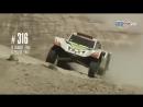 Лучшие моменты с ралли Дакар 2013