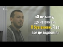 В Україні арештували родича померлого президента Узбекистану Карімова.