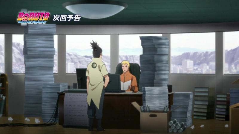 Боруто 8 серия 1 сезон - Rain.Death! [HD 720p] (Новое поколение Наруто, Boruto Naruto Next Generations, Баруто) Трейлер