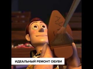 Приятные моменты из фильмов Disney