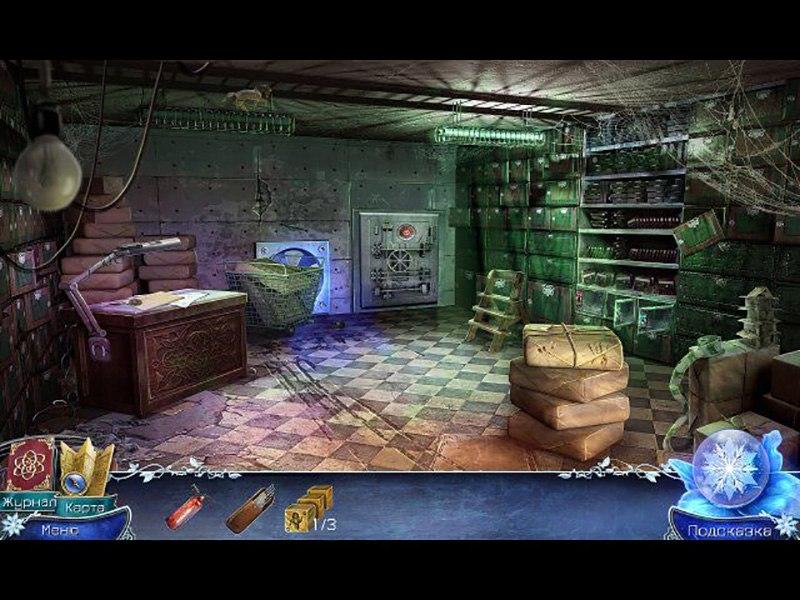 Crime Secrets: Crimson Lily (2016) PC - Скриншот 1