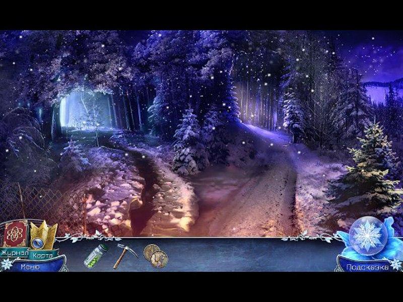 Crime Secrets: Crimson Lily (2016) PC - Скриншот 2