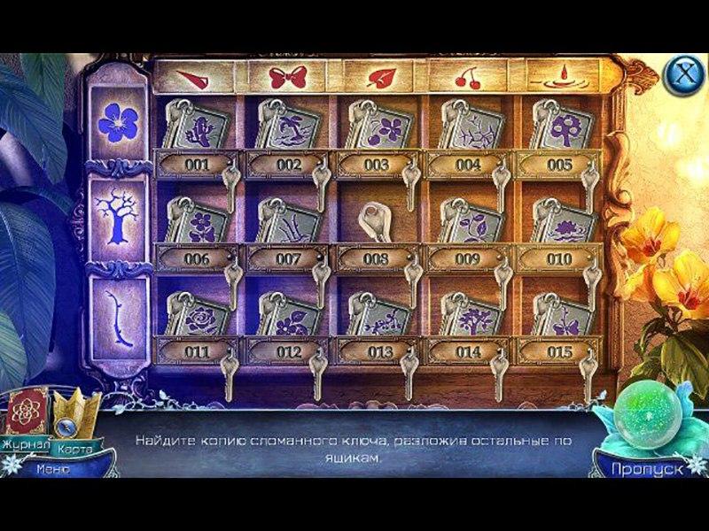 Crime Secrets: Crimson Lily (2016) PC - Скриншот 3