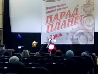 Красная шапочка-Маша Кудрявцева