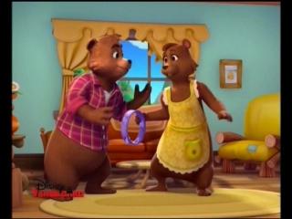 Голди и Мишка-Пой лягушка пой