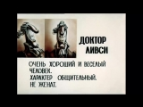 Доктор_Ливси_(м_ф_Остров_сокровищ).720
